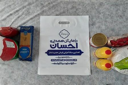 ۱۲۰۰ بسته معیشتی و ۳ سری جهیزیه به همت ستاد اجرایی فرمان حضرت امام خمینی (ره) بین نیازمندان در کاشمر توزیع شد  | Abolfazl Moadab