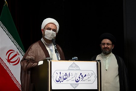 گرامیداشت روز نماز جمعه   Behrooz Khalili