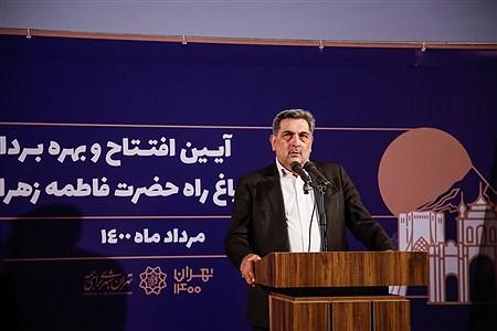 آیین افتتاح و بهره برداری از فاز نخست پروژه باغ راه حضرت فاطمه زهرا(س)  | Ali Sharifzade