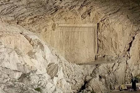 آغاز ترمیم اثر تاریخی چشمهعلی شهرری   SOGAND RAFIEI