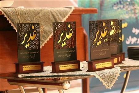 نخستین جشنواره منطقه ای شعر قربان تا غدیر ترشیز با حضور شاعران منطقه ترشیز و مشهد، اصفهان و قم در خلیل آباد با معرفی نفرات برتر به کار خود پایان داد   Abolfazl Moadab