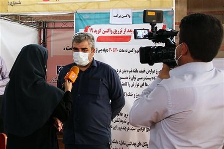 واکسیناسیون فرهنگیان آموزش و پرورش ناحیه یک شهرری | SOMAYEH NIKFEKR