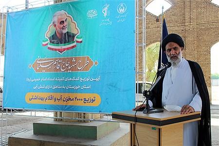 آئین اهداء ۲۰۰۰ عدد مخزن آب و اقلام بهداشتی ویژه مناطق محروم تنش آبی در خوزستان  |