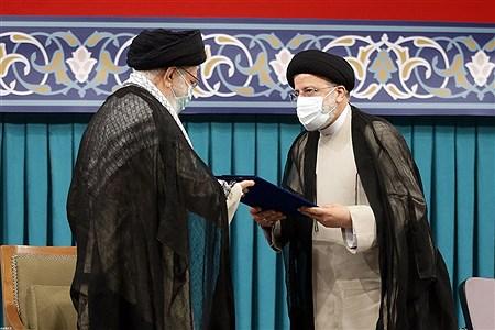 مراسم تنفیذ حکم ریاست جمهوری حجتالاسلام سیدابراهیم رئیسی   leader.ir