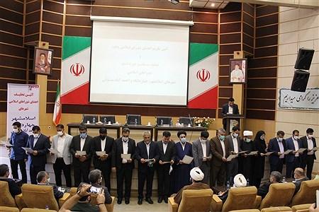 آئین تحلیف منتخبین ششمین دوره شورای اسلامی شهرستان اسلامشهر | Nazanin Saraei