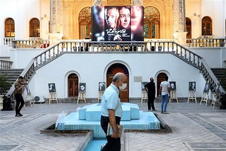 روز ملی سینما | Hossein Paryas