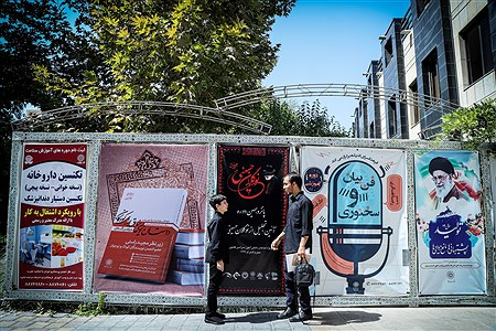 داوری مرحله مقدماتی پانزدهمین آیین تجلیل از نوگلان حسینی   Zahra Alihashemi