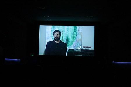رونمایی از مستند آیدین   Bahman Sadeghi