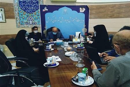 آمادگی شهرستان گراش برای بازگشایی مدارس   Mohaddese Tabezar