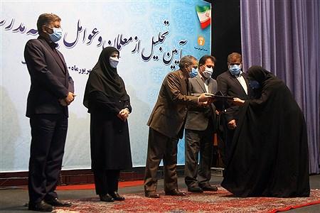 آیین تجلیل از معلمان و عوامل مدرسه تلویزیونی ایران  | Hossein Paryas