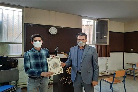 تقدیر از دانشآموزان مدرسه استعداد درخشان شهید بهشتی رودهن. | Sobhan Zahedi