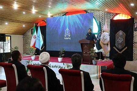افتتاح مرکز نوآوری حقوقی پژوهشگاه قوه قضاییه | Hossein Paryas