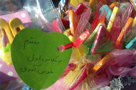 جشن شکوفهها در  مدرسه مهدی دوست ناحیه یک ری  | Zahara Jiriyeai Sharahi
