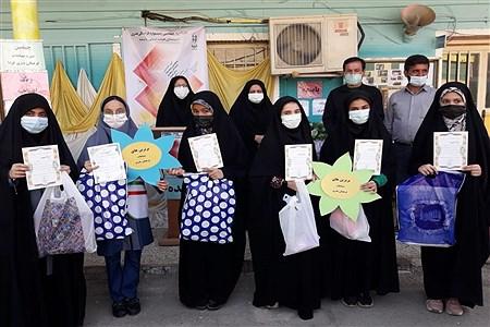 آیین افتتاحیه چهلمین جشنواره مسابقات فرهنگی هنری فردا در اهواز   Fatemeh Chanani