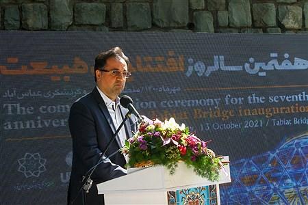 هفتمین سالروز افتتاح پل طبیعت   Behrooz Khalili