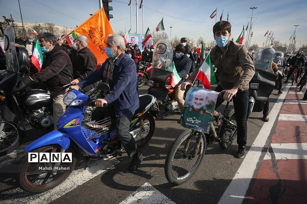 راهپیمایی بهمن در تهران