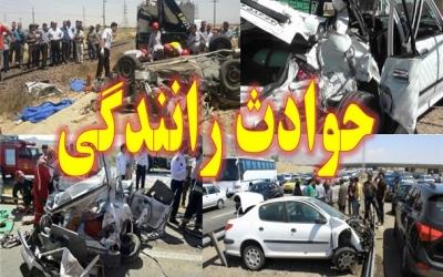 واژگونی اتوبوس در محور شیراز به سروستان 22 مصدوم بر جای گذاشت