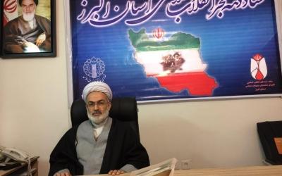 مسیرهای راهپیمایی روز ۲۲ بهمن در استان البرز اعلام شد