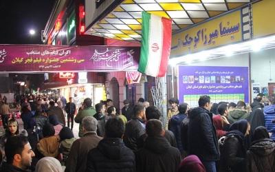 12 هزار بازدید از اکران همزمانی فیلم فجر در گیلان
