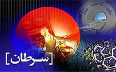 افزایش سرطان روده بزرگ در مردان ایرانی!