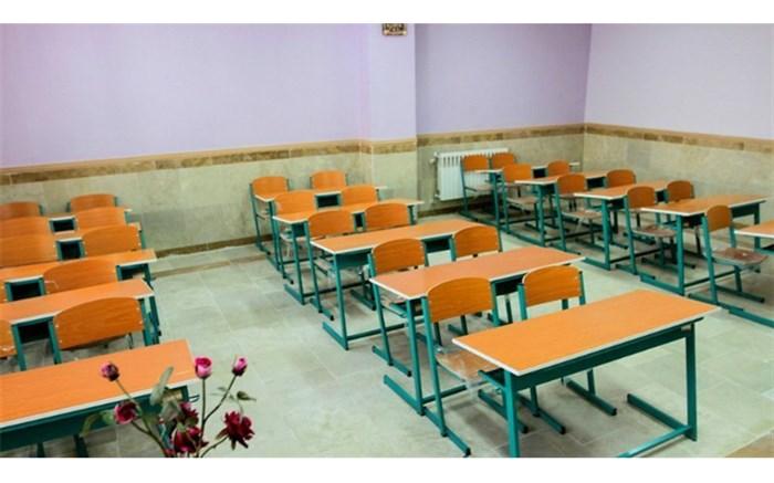 مدارس آموزش و پرورش در روز شنبه ۳۱ فروردین تعطیل نیست